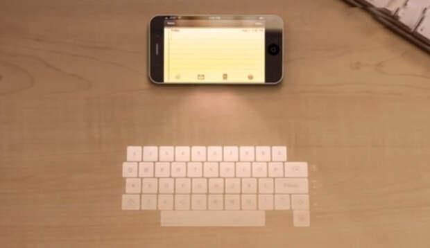 Apple-patent-key-1