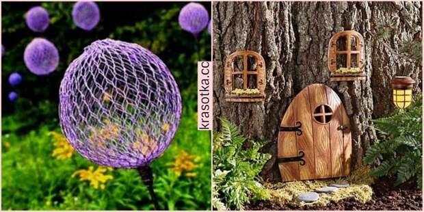 10 чудесных идей для несравненно красивого сада: варианты декора