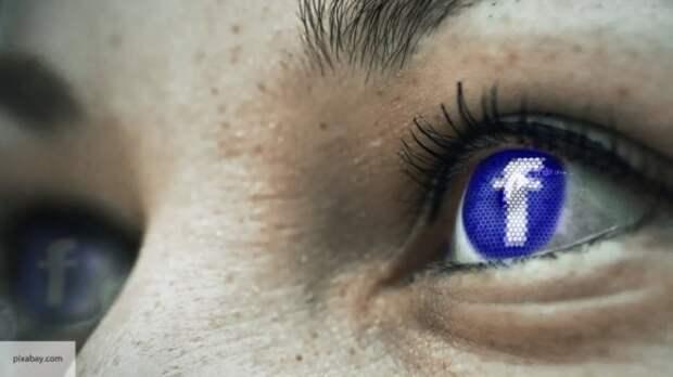 Эксперт назвал чудовищными политические репрессии Facebook