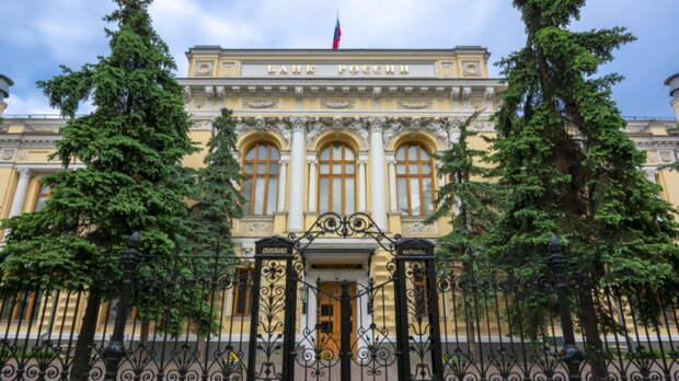 СМИ: частично запретить кредиты с плавающими ставками предложили в Центробанке