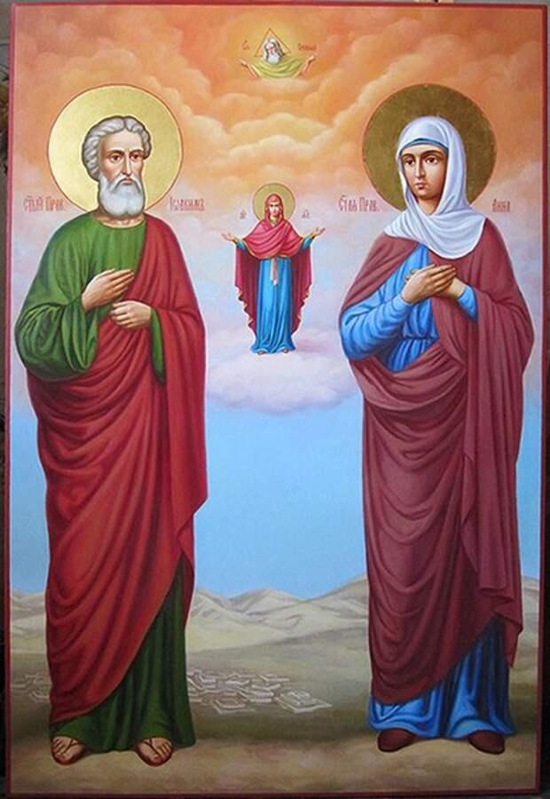 22 сентября - Память праведных Богоотец Иоакима и Анны.