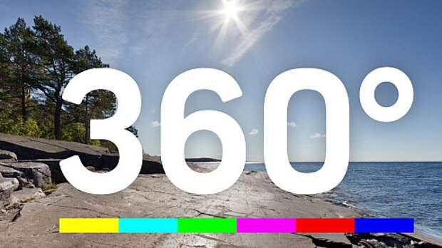 """Телеканал """"360"""" презентовал новый логотип на ПМЭФ-2021"""