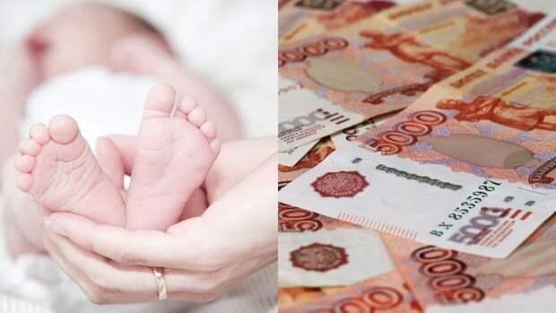 Что изменится в жизни россиян с 1 июня: кто получит выплаты на детей, куда можно поехать