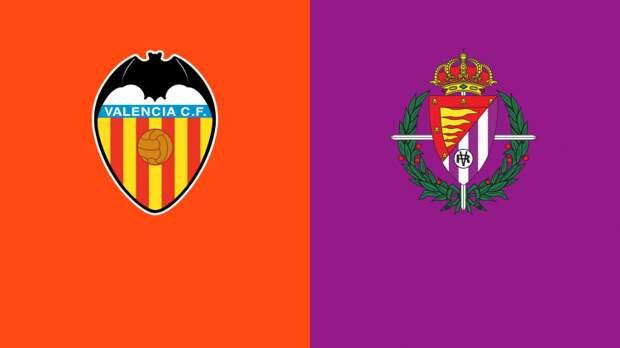 «Валенсия» – «Вальядолид». 09.05.2021. Где смотреть онлайн трансляцию матча