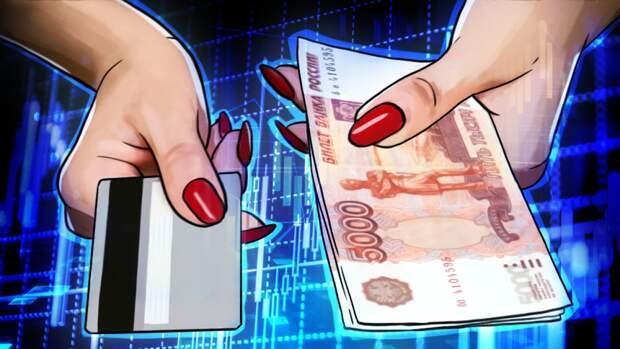 Банки России опровергли информацию о снижении одобряемости кредитов в стране