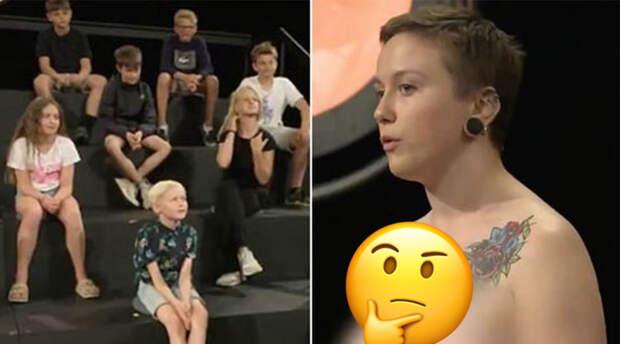 В Дании появилась передача, где взрослые раздеваются перед детьми