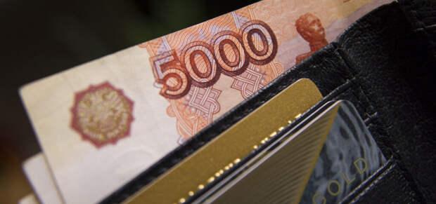 Сбербанк: средний класс в России богатеет