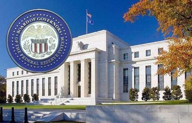 Действия Федеральной резервной системы вызывает опасения за сохранение всемирной роли доллара