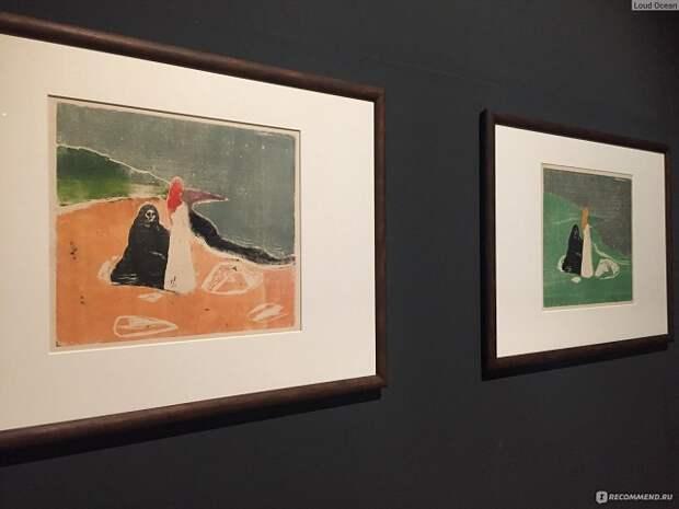 В Краснодаре пройдет выставка «Эдвард Мунк. Крик искусства»