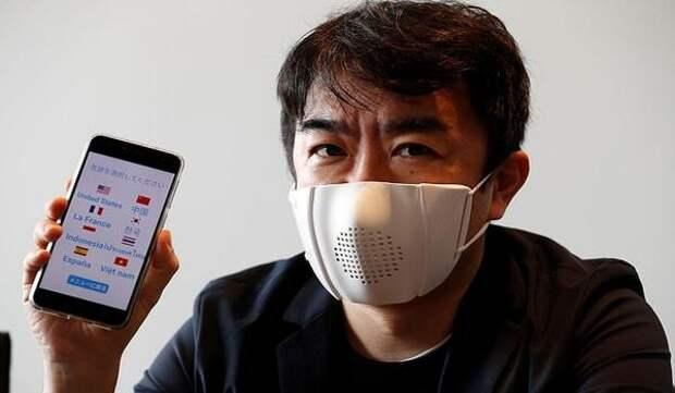 """В Японии создана """"умная"""" маска COVID-19 с динамиком и программным обеспечением"""