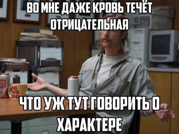 1468263494_95