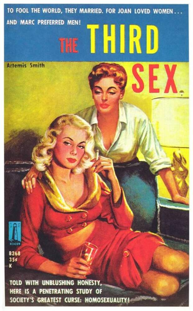 Бульварное чтиво, которое изменило женский взгляд на сексуальность