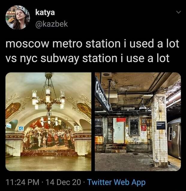 Нью-йоркское метро, штрафы за иноязычную рекламу и как работает «Новичок»
