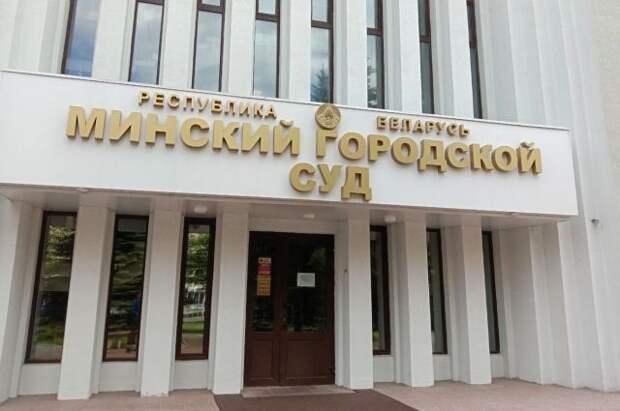 Адвокат заявил, что россиянке Сапеге в Минске пока не предъявили обвинений