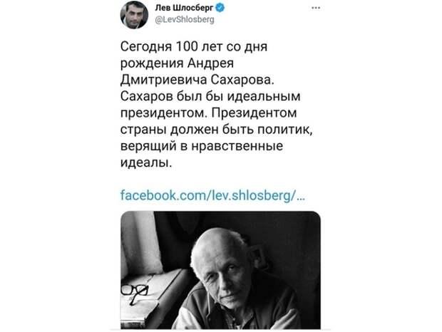 Неугодный власти гений: 100 лет назад родился академик Андрей Сахаров