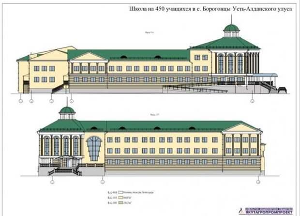 В якутском селе Борогонцы построят школу на 450 мест