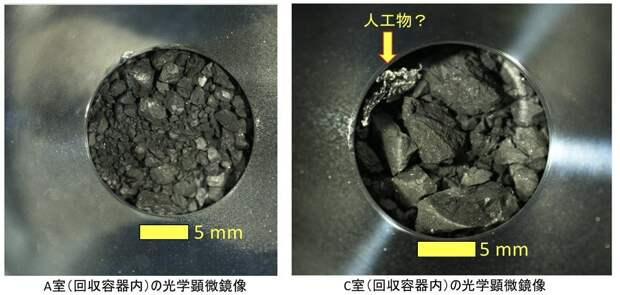 В образцах, взятых с астероида Рюгу, обнаружен объект искусственного происхождения