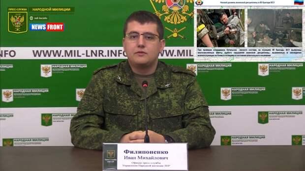 В результате обстрела украинских карателей повреждён жилой дом в ЛНР