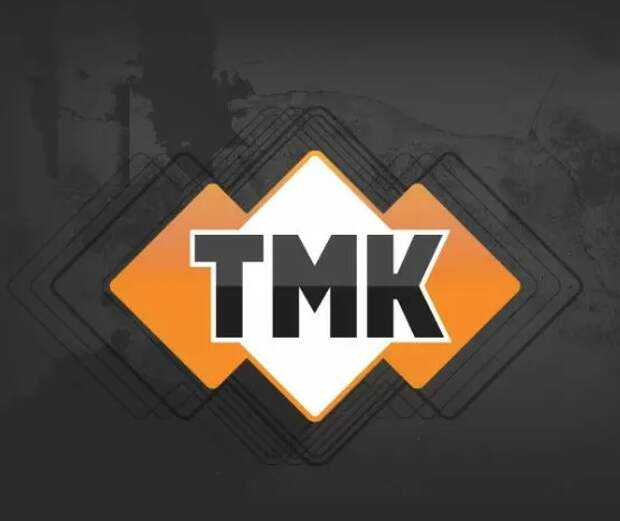 ТМК намерена выкупить оставшуюся долю акций ЧТПЗ по цене 318,25 рубля за бумагу