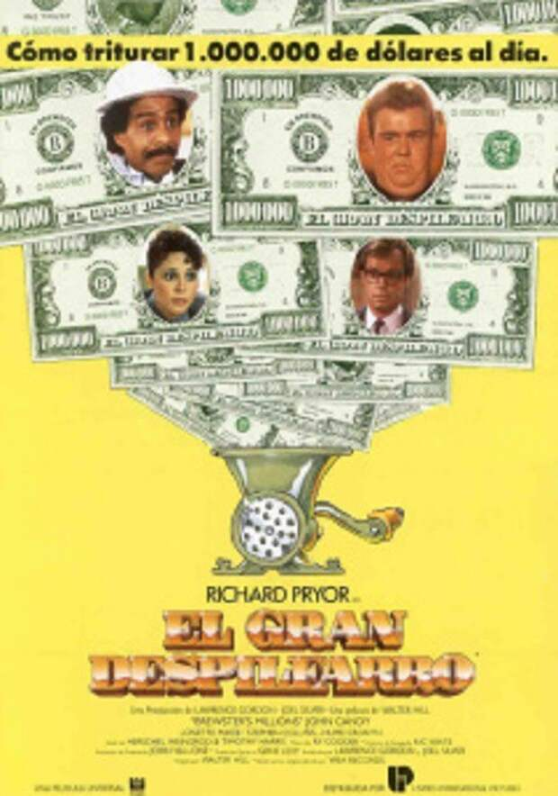 Миллионы Брюстера / Brewster's Millions, 1985 70-80 года, комедии, на выходные, подборка