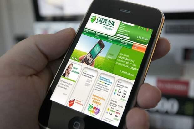Сбербанк предложит клиентам бесплатную мобильную связь