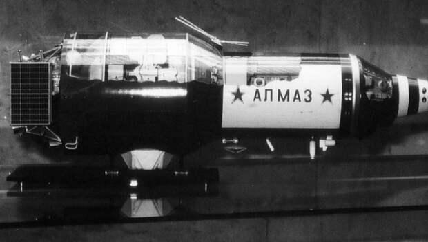 Военная космическая станция «Алмаз» / Фото: was.media.com