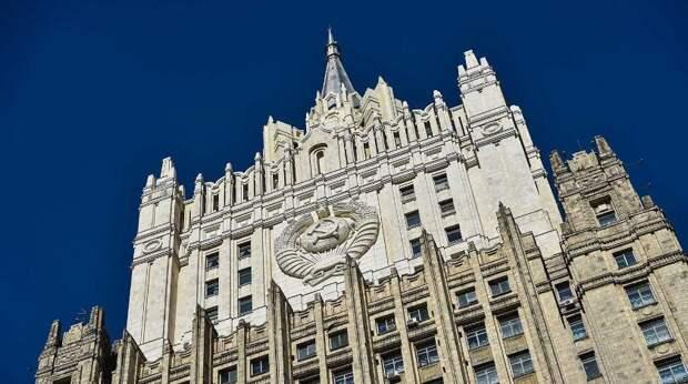 В МИД России указали на ложь Пашиняна в вопросе Карабаха