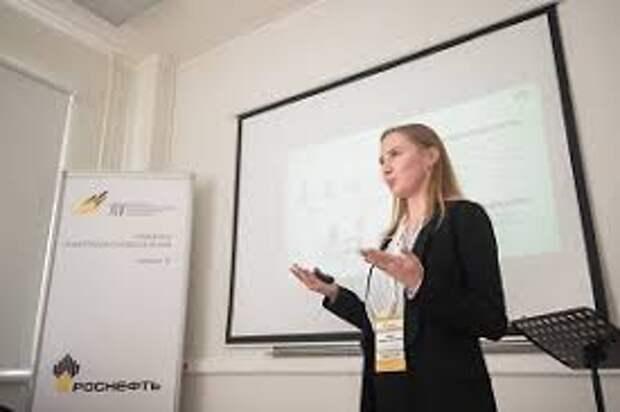 «Роснефть» проводит XV Межрегиональную научно-техническую конференцию