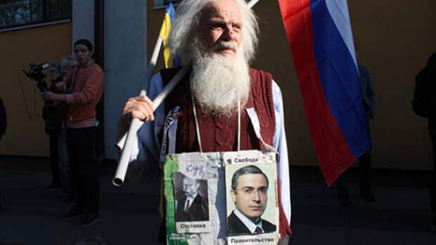 Ходорковский: Путин готовит свою отставку