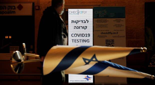 «Ковид» в Израиле: новые зараженные практически закончились, тяжелобольные еще страдают и умирают