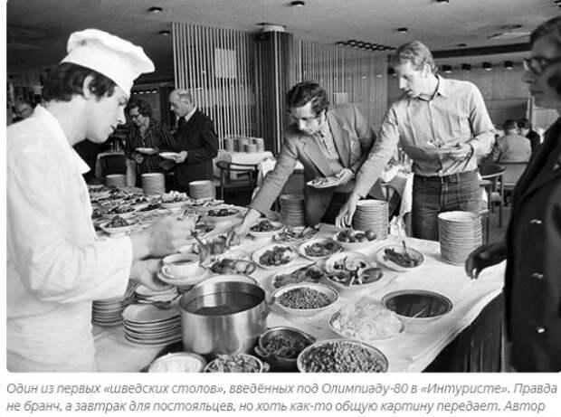 Рубль на обед, шашлыки - за трояк, поднос отбивных - за пятерку