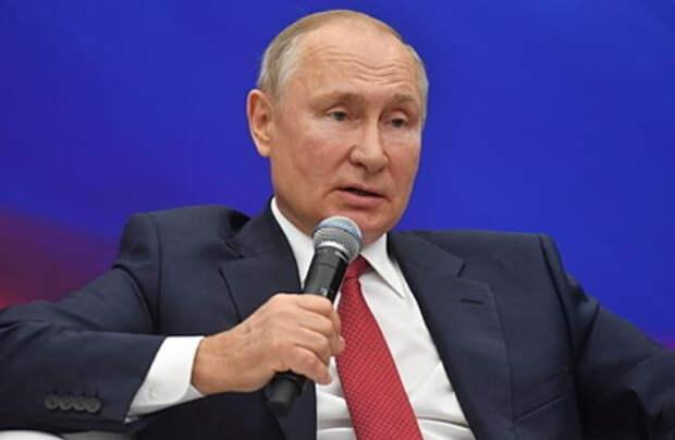 Путин предложил сделать единовременные выплаты всем пенсионерам и военнослужащим