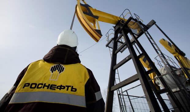 Целевая стоимость акций «Роснефти» повышена на67%