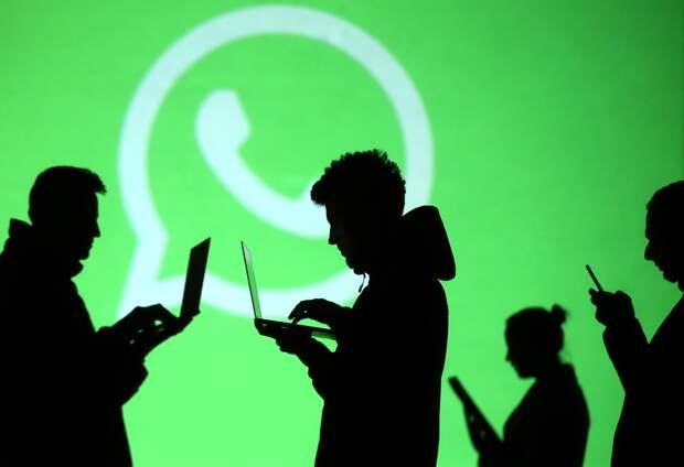 Мошенники продумали новый обман под видом изменений в WhatsApp