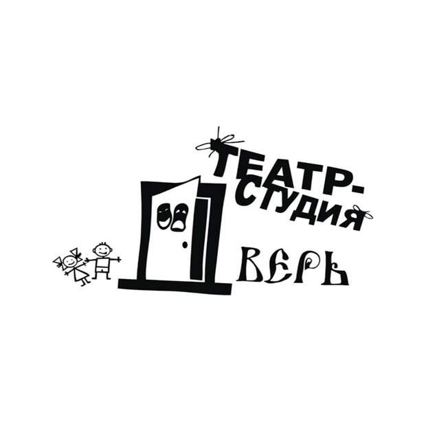 Бесплатный спектакль пройдет в культурном центре на Митинской