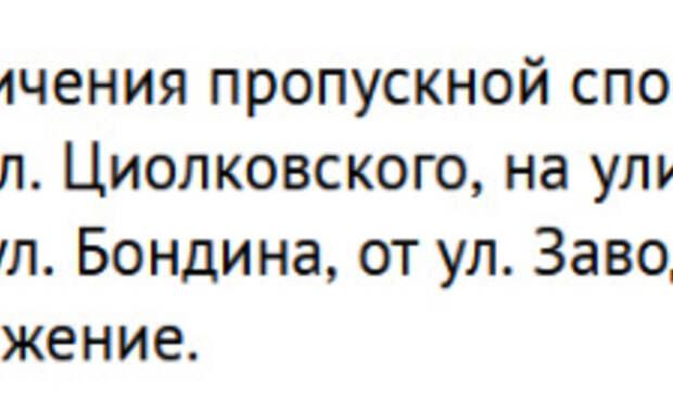 В тагильском ГИБДД массово наказывают водителей после закрытия моста на Циоловского