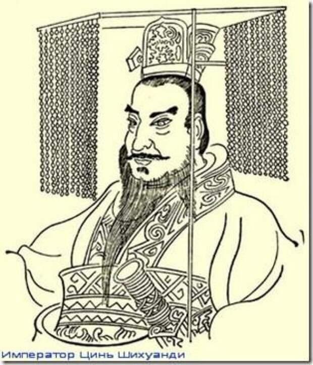 Великая Китайская стена История и легенды