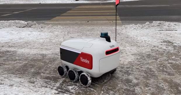 Роботы-курьеры «Яндекса» начнут доставлять посылки «Почты России»