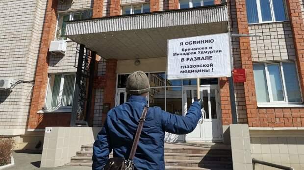 Депутат из Глазова не согласился с мнением прокуратуры