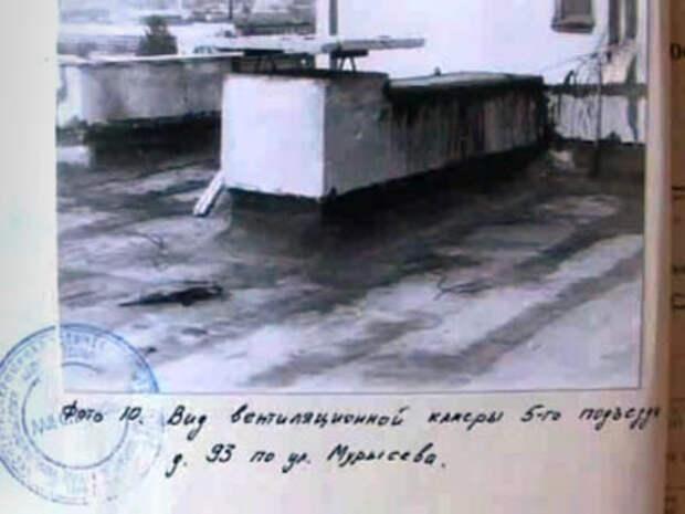 Дмитрий Огородников легенда тольяттинского сыска.