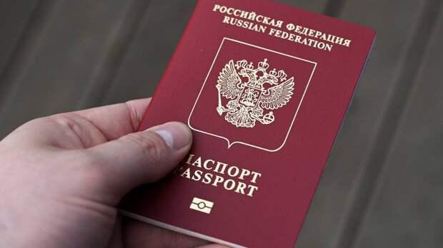 Опрос «Открытия»: удобство и современность названы плюсами цифрового паспорта