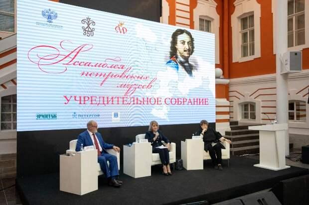 В Ассамблею петровских музеев вошли более 100 учреждений культуры из 70 городов России
