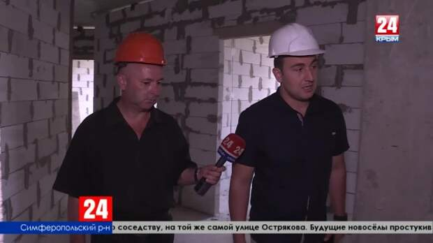 29 крымских семей получат квартиры по программе переселения из ветхого жилья