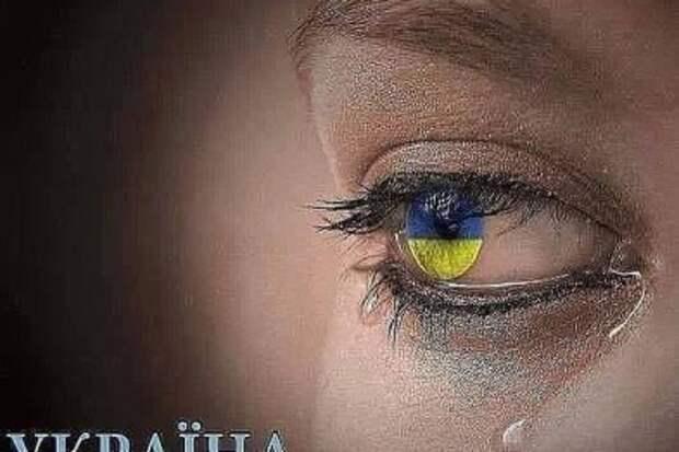 Наташа Сашина: Сльози України - ВІРШ, Вірші, поезія. Клуб поезії