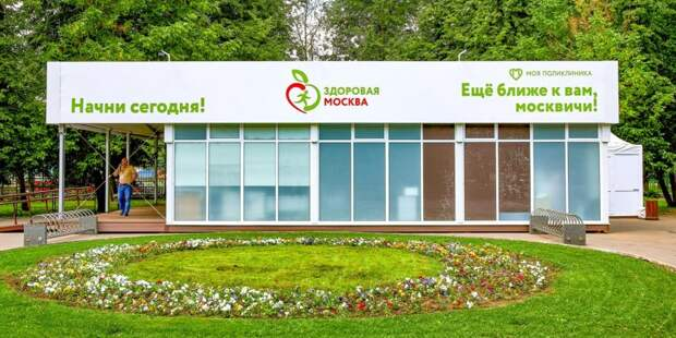 Павильон «Здоровая Москва» на Ходынке стал самым популярным
