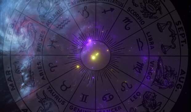 Звезды приготовили сюрпризы трем знакам зодиака 10 мая