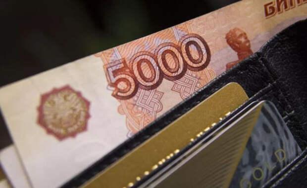 Перечислены самые прибыльные вакансии в Москве