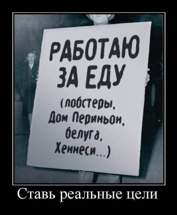 1475652789_demotivatory-8