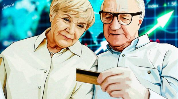 В Совфеде назвали преимущества новых правил получения пенсий в РФ