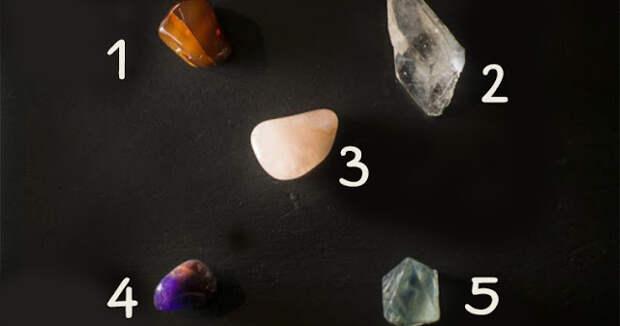 Кристалльный оракул - решение проблем: выберите кристалл